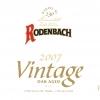 2007 Vintage Oak Aged Ale (Barrel No 230)